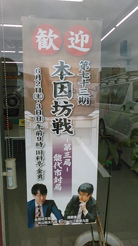 KIMG2150.JPG