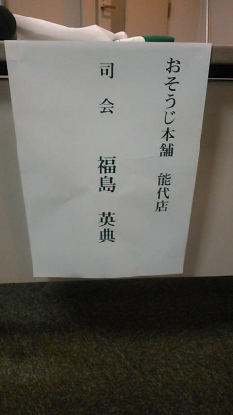 KIMG2269.JPG