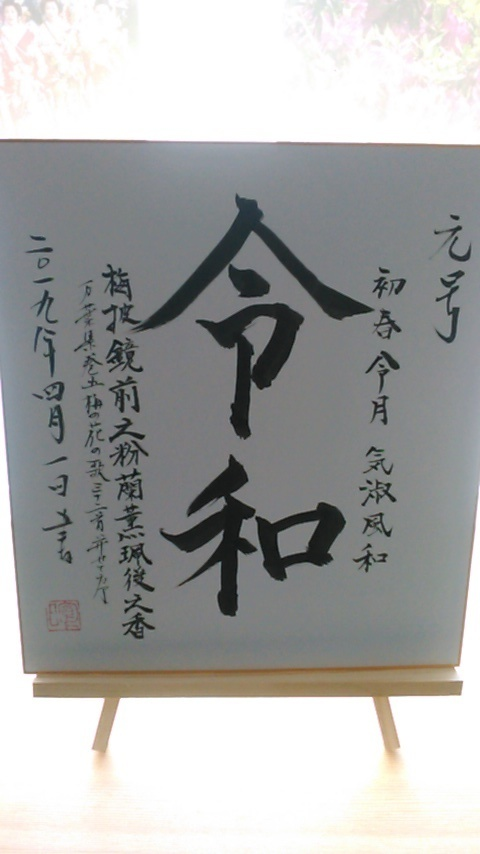 KIMG3814.JPG